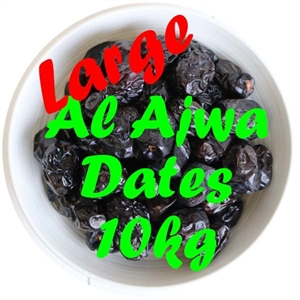 Al Ajwa Dates 10kg - Bulk Packaging