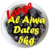 Al Ajwa Dates 5 kg - Bulk Packaging
