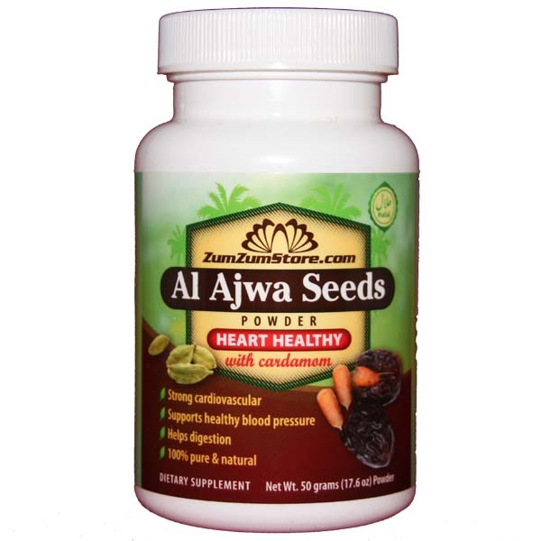 how to eat ajwa dates seed powder